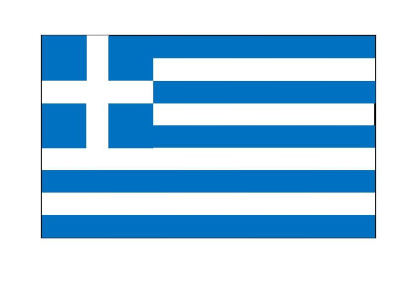 сглаиа еккгмийг. GREEK FLAG. FREE PRINTING.